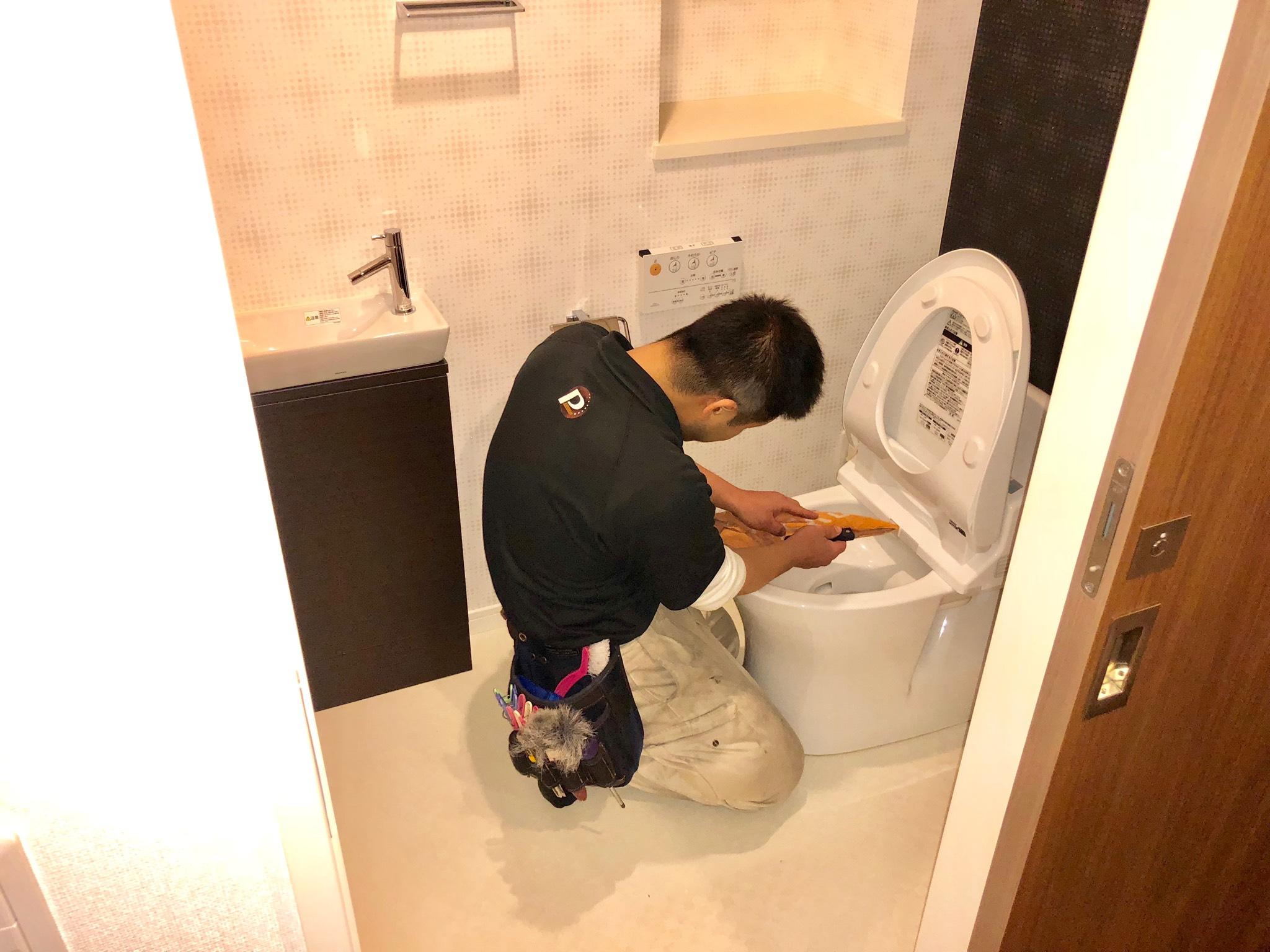 在宅・お家まるごと清掃 トイレ