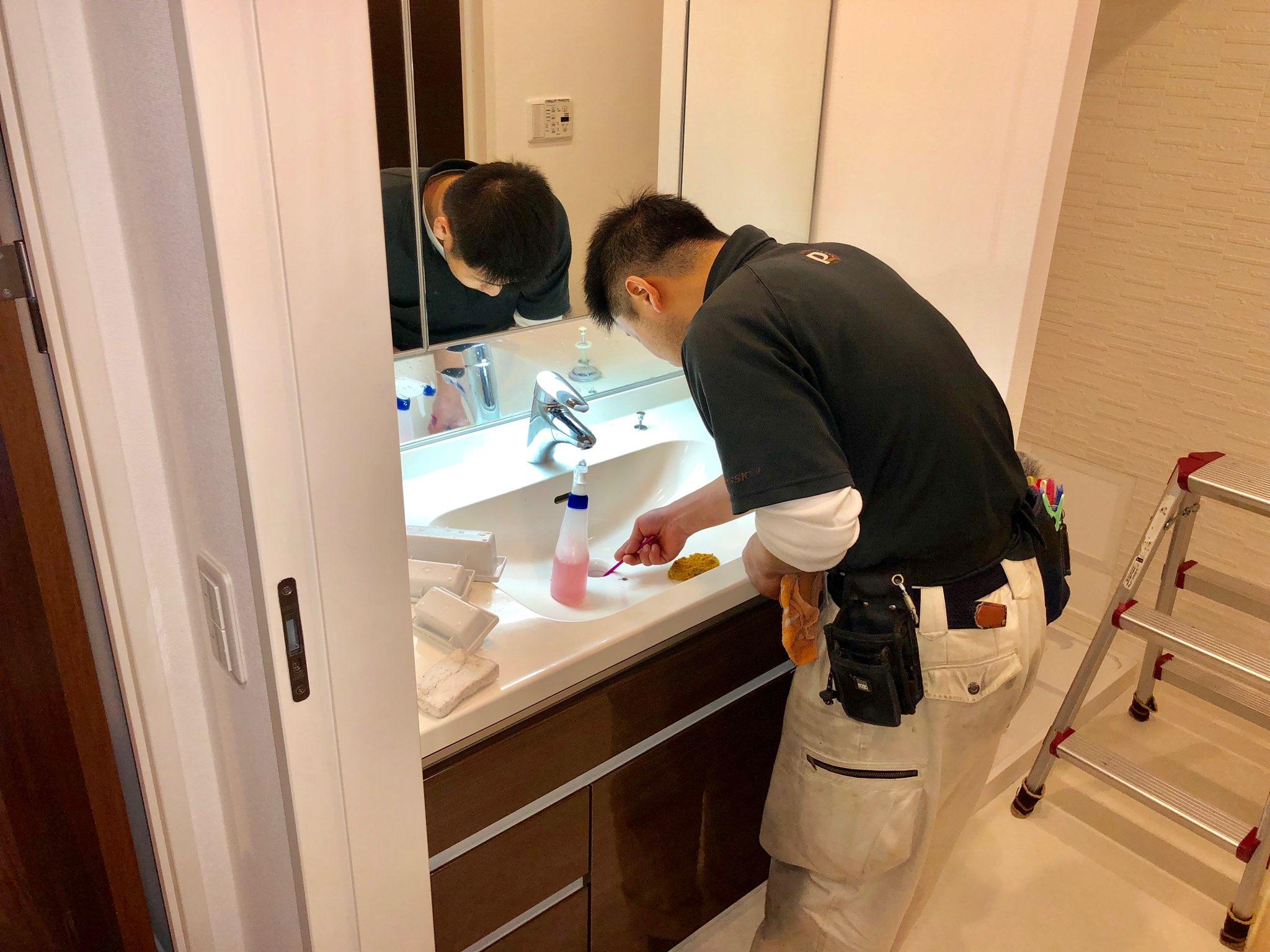 在宅・お家まるごと清掃 洗面