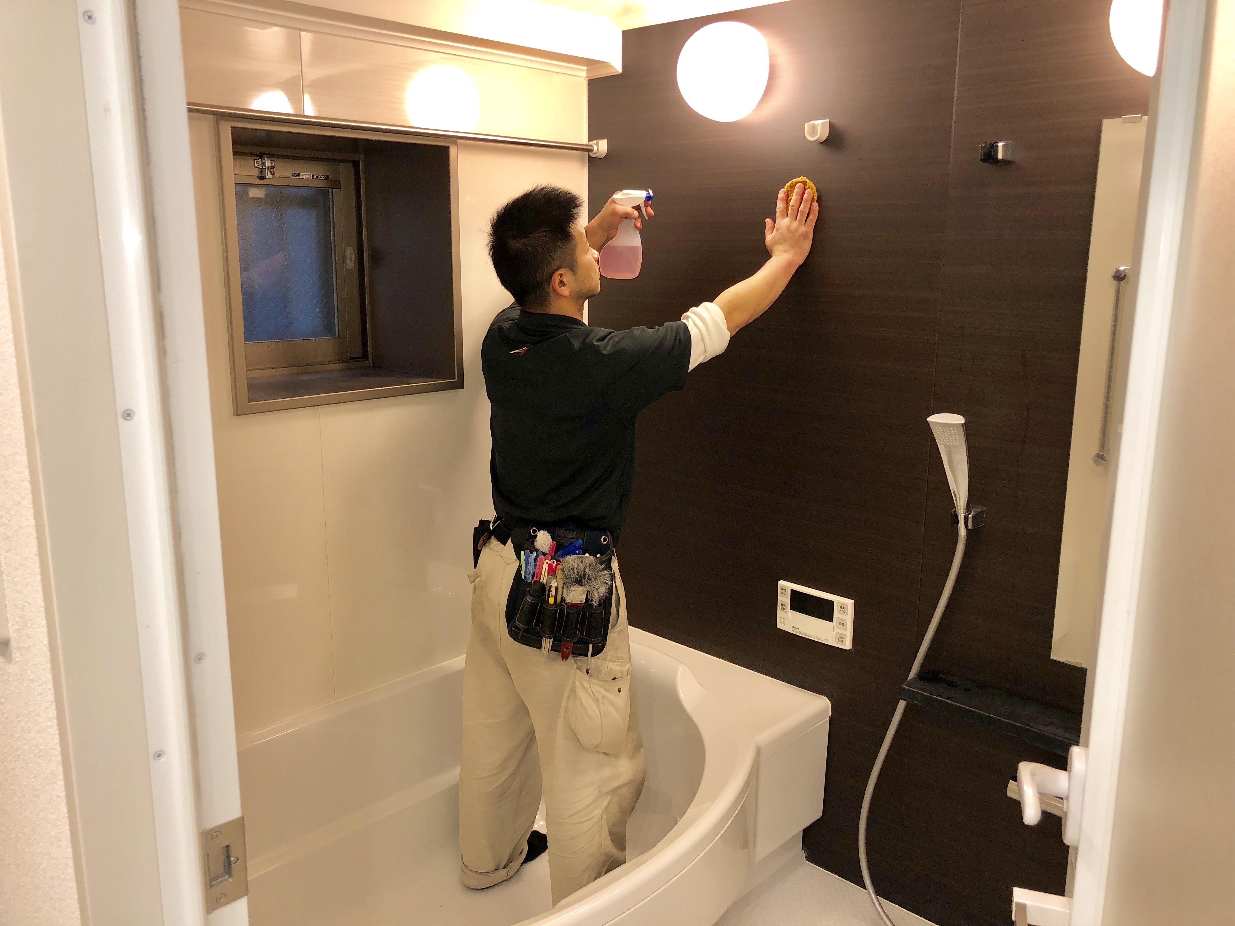 在宅・お家まるごと清掃 浴室